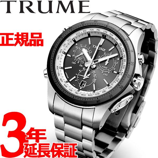 エプソン トゥルーム EPSON TRUME ライトチャージ GPS衛星電波時計 限定モデル 腕時計 メンズ C collection TR-MB5003X【2018 新作】