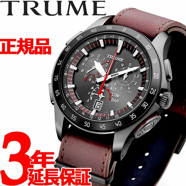 エプソン トゥルーム EPSON TRUME ライトチャージ GPS衛星電波時計 腕時計 メンズ M collection TR-MB7005X【2018 新作】