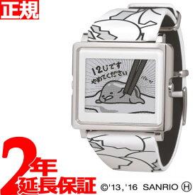 【SHOP OF THE YEAR 2018 受賞】エプソン スマートキャンバス EPSON smart canvas ぐでたま 腕時計 メンズ レディース W1-GT10110