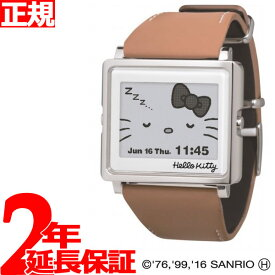 【SHOP OF THE YEAR 2018 受賞】エプソン スマートキャンバス EPSON smart canvas Hello Kitty シンプルホワイト レザー 腕時計 メンズ レディース W1-HK10140