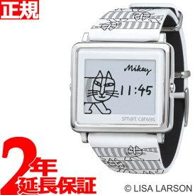 【SHOP OF THE YEAR 2018 受賞】エプソン スマートキャンバス EPSON smart canvas Lisa Larson Mikey グレー 腕時計 メンズ レディース W1-LL10110【あす楽対応】【即納可】