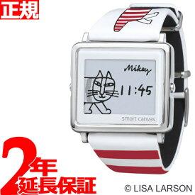【SHOP OF THE YEAR 2018 受賞】エプソン スマートキャンバス EPSON smart canvas Lisa Larson Mikey レッド 腕時計 メンズ レディース W1-LL10120【あす楽対応】【即納可】