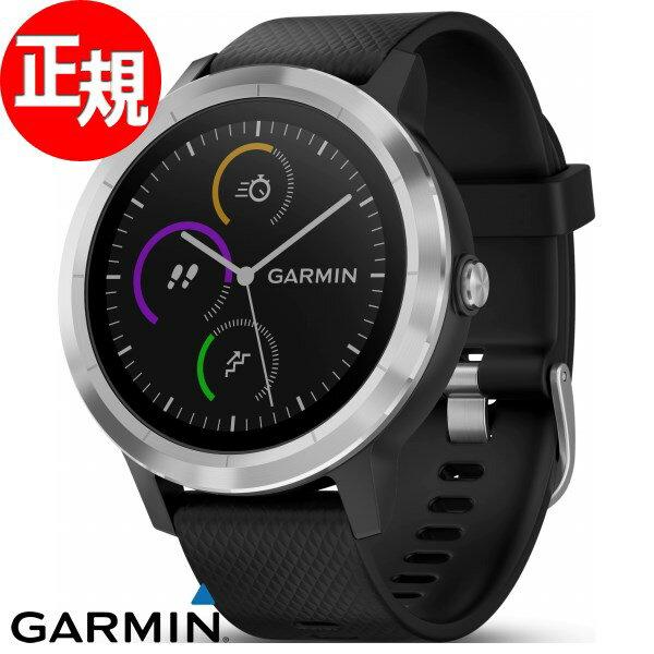 ガーミン GARMIN vivoactive3 ヴィヴォアクティブ GPS内蔵 スマートウォッチ ウェアラブル端末 腕時計 メンズ レディース Black Stainless 010-01769-70【2018 新作】【あす楽対応】【即納可】