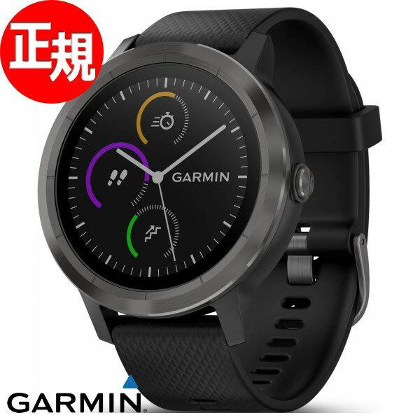 ガーミン GARMIN vivoactive3 ヴィヴォアクティブ GPS内蔵 スマートウォッチ ウェアラブル端末 腕時計 メンズ レディース Black Slate 010-01769-71【2018 新作】【あす楽対応】【即納可】