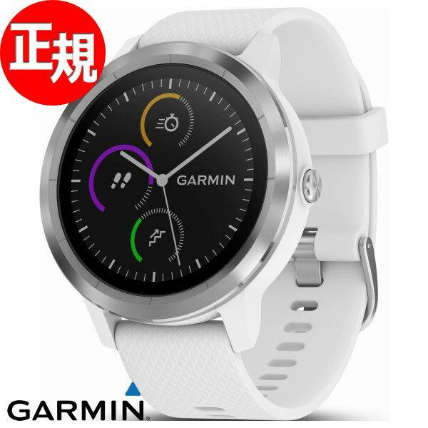 ガーミン GARMIN vivoactive3 ヴィヴォアクティブ GPS内蔵 スマートウォッチ ウェアラブル端末 腕時計 メンズ レディース White Stainless 010-01769-72【2018 新作】【あす楽対応】【即納可】
