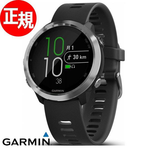 ガーミン GARMIN フォアアスリート ForAthlete 645 GPS内蔵 ランニングウォッチ ウェアラブル端末 腕時計 メンズ レディース Black 010-01863-60【2018 新作】