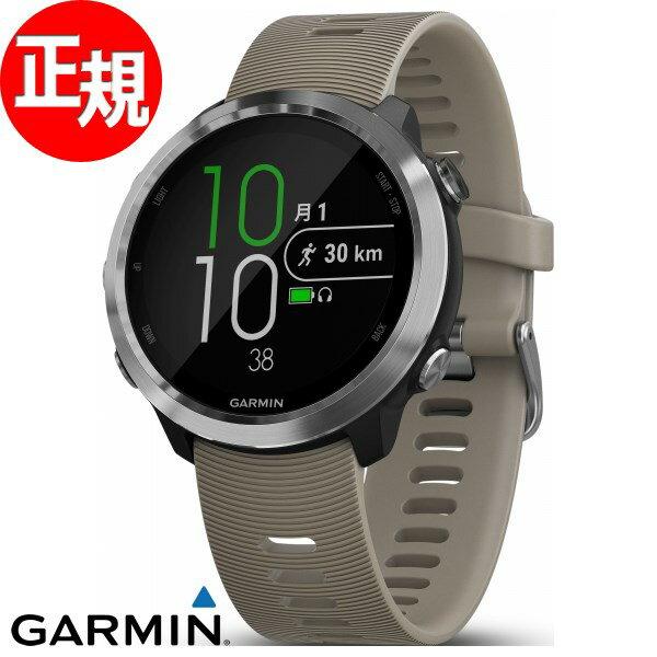 ガーミン GARMIN フォアアスリート ForAthlete 645 GPS内蔵 ランニングウォッチ ウェアラブル端末 腕時計 メンズ レディース Sandstone 010-01863-61【2018 新作】