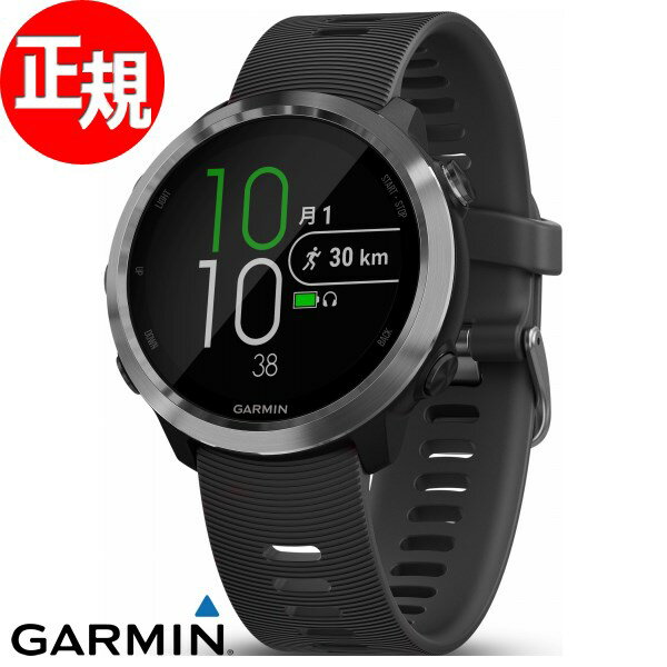 ガーミン GARMIN フォアアスリート ForAthlete 645 Music GPS内蔵 ランニングウォッチ ウェアラブル端末 腕時計 メンズ レディース Black 010-01863-D0【2018 新作】【あす楽対応】【即納可】