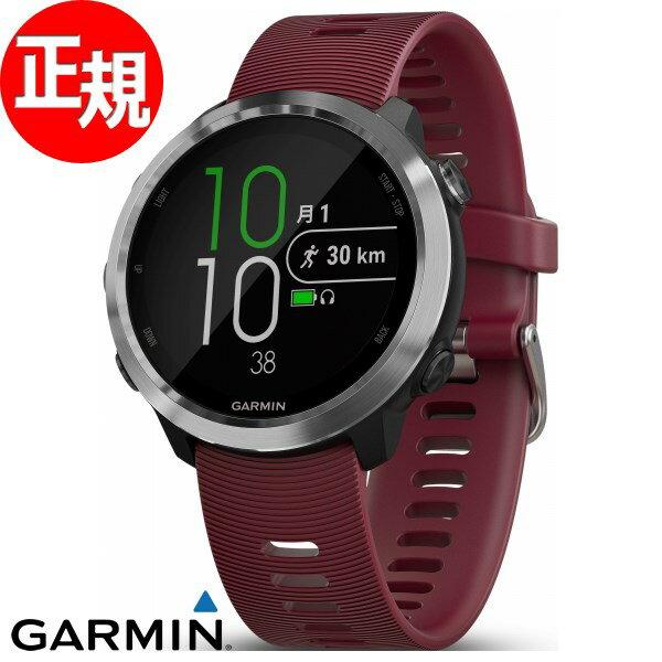 ガーミン GARMIN フォアアスリート ForAthlete 645 Music GPS内蔵 ランニングウォッチ ウェアラブル端末 腕時計 メンズ レディース Cerise 010-01863-D1【2018 新作】