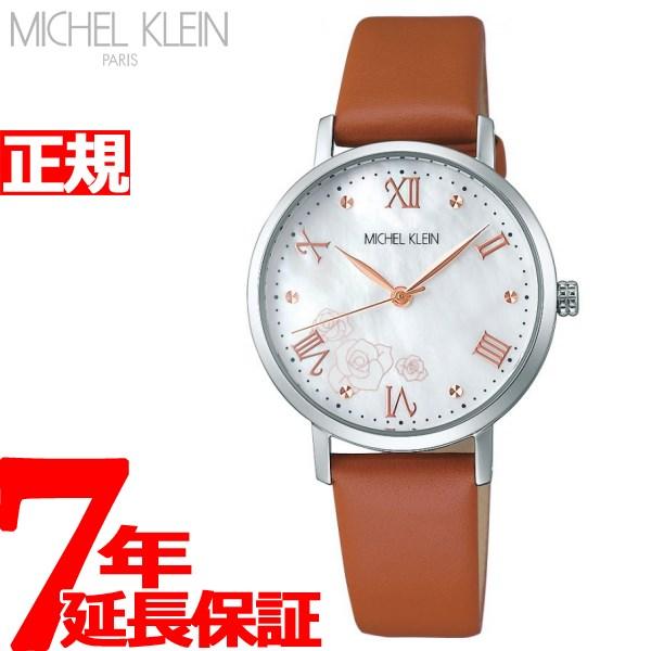 ミッシェルクラン 腕時計 レディース 母の日 限定モデル MICHEL KLEIN AJCK722【2018 新作】