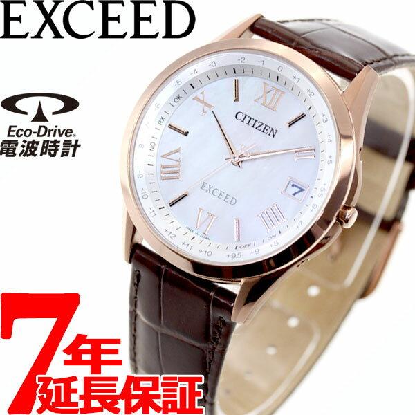 シチズン エクシード エコドライブ 電波時計 ダイレクトフライト メンズ 腕時計 ペアモデル CITIZEN EXCEED CB1112-07W【2018 新作】