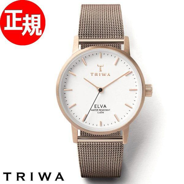 トリワ TRIWA 腕時計 レディース ローズ エルバ2 ROSE ELVA 2 ELST104-EM021414