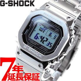 【本日限定!店内ポイント最大37倍!20日23時59分まで】カシオ Gショック CASIO G-SHOCK デジタル ソーラー 電波時計 Bluetooth ブルートゥース 対応 腕時計 メンズ フルメタル シルバー GMW-B5000D-1JF