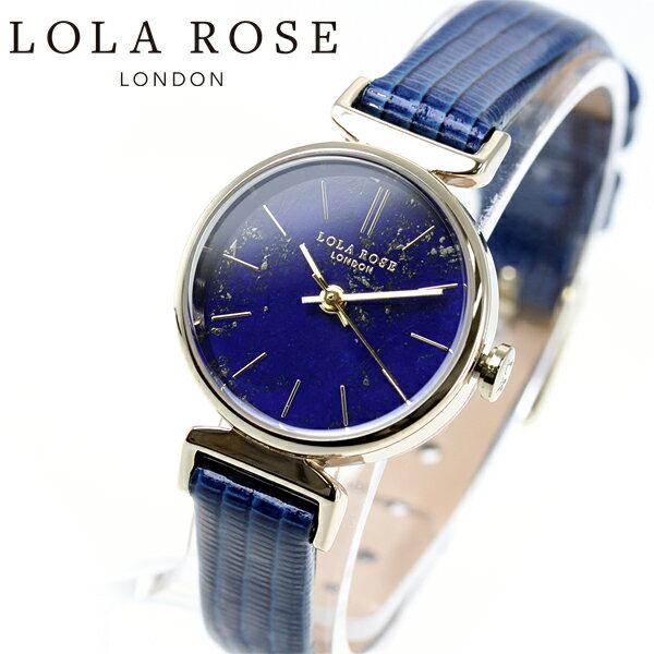 ポイント最大35倍!21日1時59分まで! ローラローズ Lola Rose 腕時計 レディース Small Stone Dial LR2010【2018 新作】【あす楽対応】【即納可】