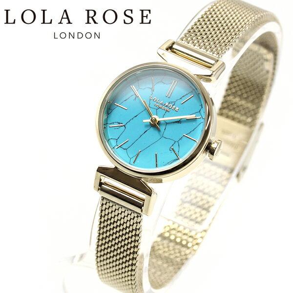 ポイント最大35倍!21日1時59分まで! ローラローズ Lola Rose 腕時計 レディース Small Stone Dial LR4050【2018 新作】【あす楽対応】【即納可】