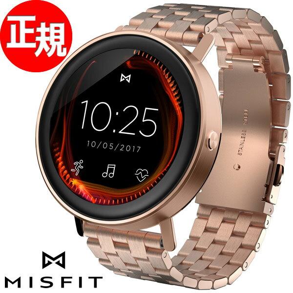 MISFIT ミスフィット スマートウォッチ ウェアラブル 腕時計 ヴェイパー VAPOR MIS7008【2018 新作】