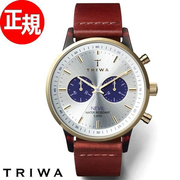 先着!クーポンで最大3万円OFF!&ポイント最大39倍!本日限定!20日23時59分まで!トリワ TRIWA 腕時計 メンズ レディース ブルーフェイス ネヴィル BLUE FACE NEVIL クロノグラフ NEAC109:2-CL010313