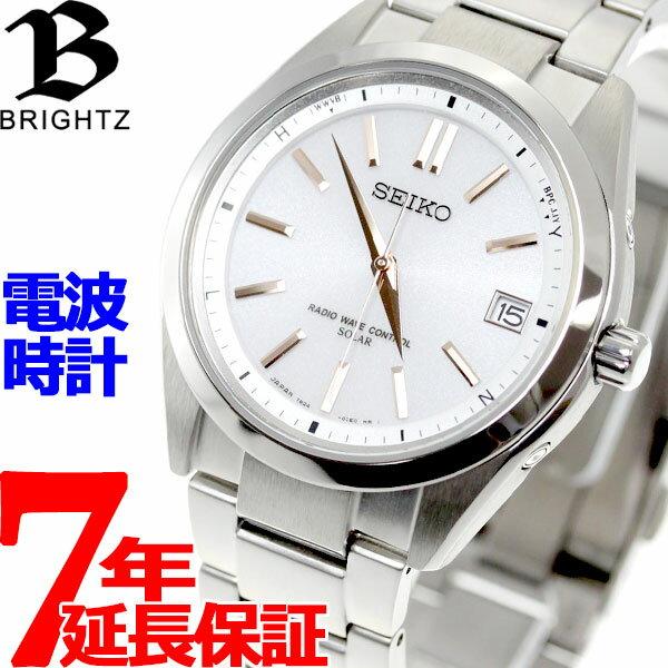 8月15日限定!最大2000円OFFクーポン配布中♪15日0時から16日9時59分まで! セイコー ブライツ SEIKO BRIGHTZ 電波 ソーラー 電波時計 腕時計 メンズ SAGZ085