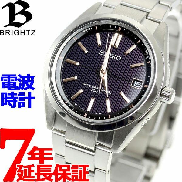 8月15日限定!最大2000円OFFクーポン配布中♪15日0時から16日9時59分まで! セイコー ブライツ SEIKO BRIGHTZ 電波 ソーラー 電波時計 腕時計 メンズ SAGZ087