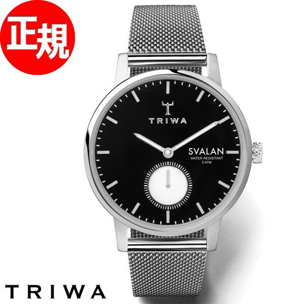 トリワ TRIWA 腕時計 レディース エボニー スバーラン EBONY SVALAN SVST103-MS121212【2018 新作】【あす楽対応】【即納可】