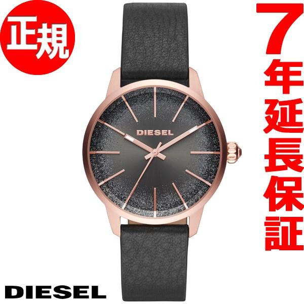 ディーゼル DIESEL 腕時計 レディース CASTILIA DZ5573【2018 新作】