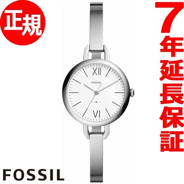 ポイント最大35倍!21日1時59分まで! フォッシル FOSSIL 腕時計 レディース ANNETTE ES4390【2018 新作】