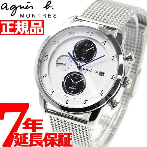 アニエスベー 時計 メンズ クロノグラフ ソーラー 腕時計 agnes b. マルチェロ Marcello FBRD944【2018 新作】【あす楽対応】【即納可】