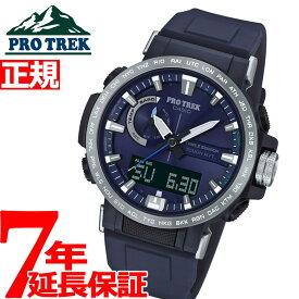 カシオ プロトレック CASIO PRO TREK 電波 ソーラー 電波時計 腕時計 メンズ タフソーラー Climber Line PRW-60-2AJF【2018 新作】
