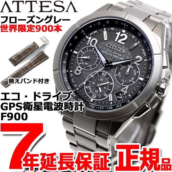 シチズン アテッサ CITIZEN ATTESA エコドライブ GPS衛星電波時計 オールグレー 限定モデル ダブルダイレクトフライト 腕時計 メンズ CC9070-56H【2018 新作】【あす楽対応】【即納可】