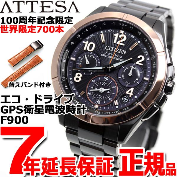 シチズン アテッサ CITIZEN ATTESA エコドライブ GPS衛星電波時計 100周年記念 限定モデル F900 ダブルダイレクトフライト 腕時計 メンズ CC9076-50E【2018 新作】