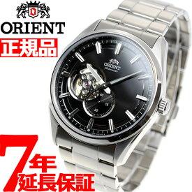 【20日0時〜♪店内ポイント最大51倍!20日23時59分まで】オリエント 腕時計 メンズ 自動巻き 機械式 ORIENT コンテンポラリー CONTEMPORARY セミスケルトン RN-AR0001B