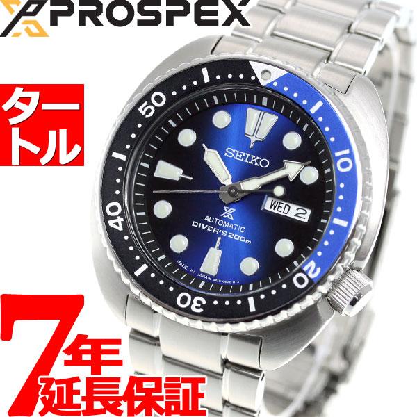 セイコー プロスペックス タートル ダイバースキューバ SEIKO PROSPEX メカニカル 自動巻き 腕時計 メンズ SBDY013【2018 新作】
