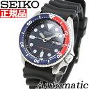 【今だけ!お得な最大1万円OFFクーポン配布中】セイコー SEIKO 逆輸入 ダイバー SEIKO 腕時計 SKX009K 200M 防水 自動巻