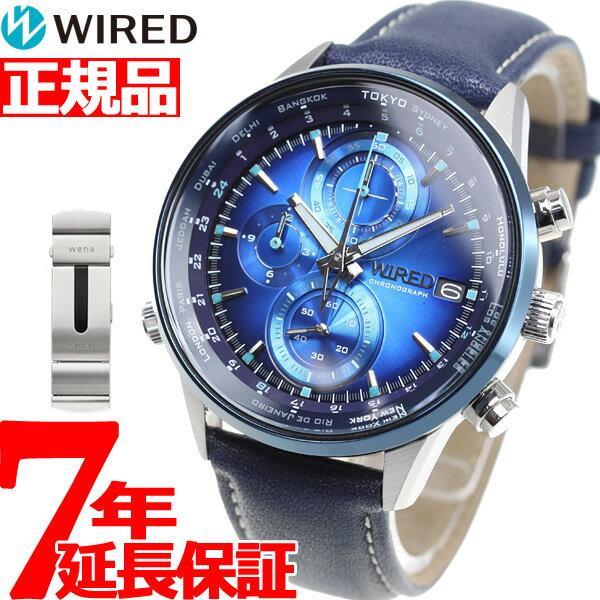 セイコー ワイアード SEIKO WIRED×wena 限定モデル スマートウォッチ 腕時計 メンズ TOKYO SORA クロノグラフ AGAW713【2018 新作】【あす楽対応】【即納可】