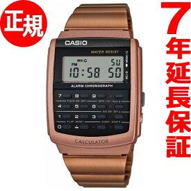 カシオ CASIO スタンダード 限定モデル 腕時計 メンズ レディース カリキュレーター CA-506C-5AJF【2018 新作】