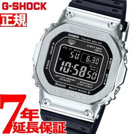 【本日限定!店内ポイント最大51倍!20日23時59分まで】カシオ Gショック CASIO G-SHOCK タフソーラー 電波時計 デジタル 腕時計 メンズ GMW-B5000-1JF【2018 新作】