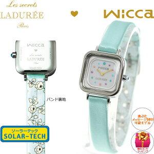 シチズンウィッカ×ラデュレCITIZENwicca×LADUREEソーラーテックコラボ限定モデル腕時計レディースKK3-310-18【2018新作】