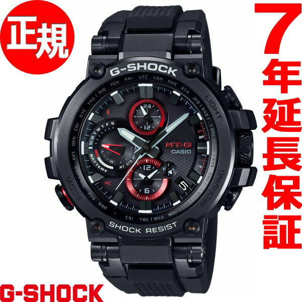 MT-G G-SHOCK 電波 ソーラー 電波時計 カシオ Gショック CASIO 腕時計 メンズ タフソーラー MTG-B1000B-1AJF【2018 新作】