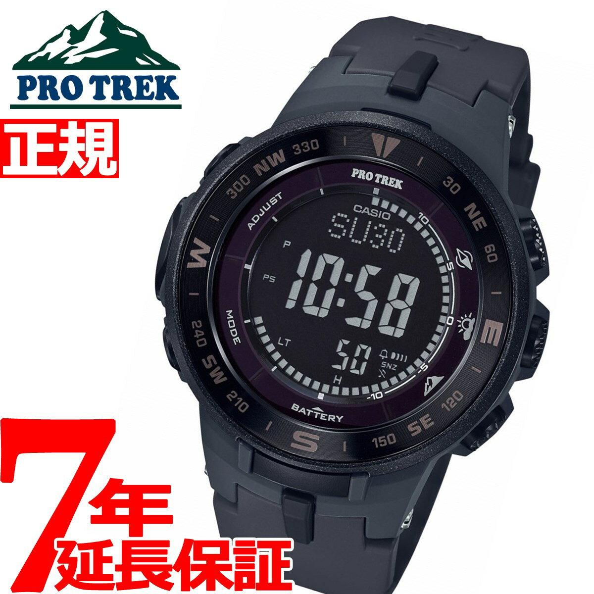 ポイント最大36倍!10日23時59分まで!カシオ プロトレック CASIO PRO TREK ソーラー 腕時計 メンズ タフソーラー PRG-330-1AJF【2018 新作】