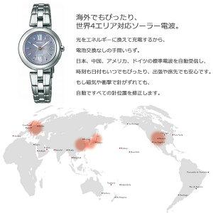 セイコーエクセリーヌSEIKOEXCELINE電波ソーラー電波時計腕時計レディースSWCW133