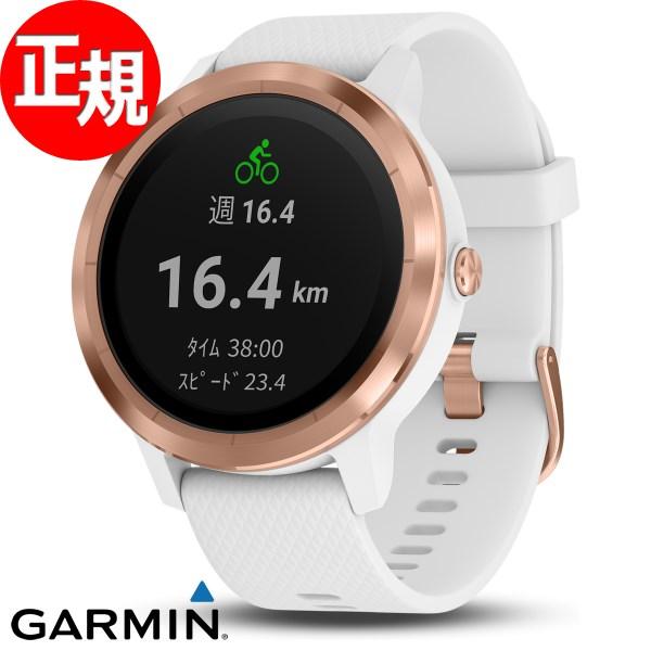 ガーミン GARMIN vivoactive3 ヴィヴォアクティブ GPS内蔵 スマートウォッチ ウェアラブル端末 腕時計 メンズ レディース White Rose Gold 010-01769-73【2018 新作】
