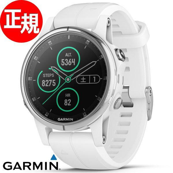 ガーミン GARMIN fenix 5S Plus フェニックス プラス サファイア マルチスポーツ対応 GPS スマートウォッチ ウェアラブル 腕時計 メンズ レディース ホワイト 010-01987-72【2018 新作】