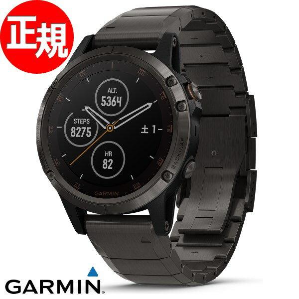 ガーミン GARMIN フェニックス 5 プラス サファイア マルチスポーツ GPS スマートウォッチ ウェアラブル 流通限定 腕時計 チタン ブラック 010-01988-84【2018 新作】