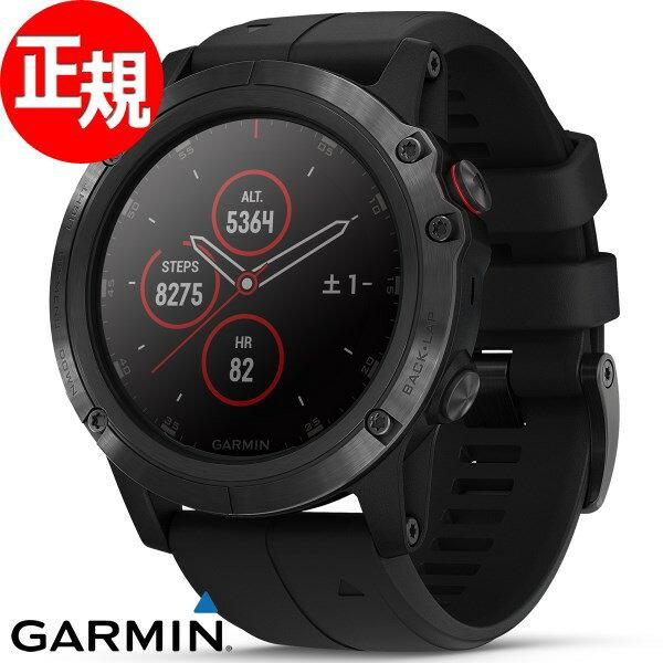 ガーミン GARMIN fenix 5X Plus フェニックス プラス サファイア マルチスポーツ対応 GPS スマートウォッチ ウェアラブル 腕時計 メンズ レディース ブラック 010-01989-63【2018 新作】