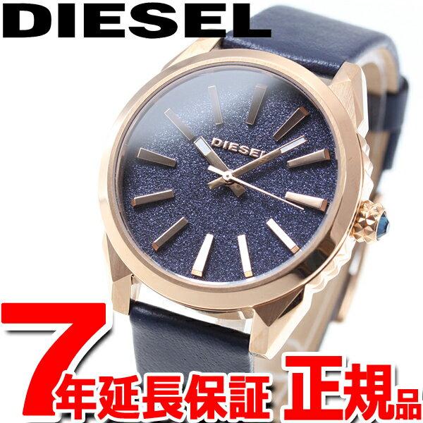 ポイント最大35倍!21日1時59分まで! ディーゼル DIESEL 腕時計 レディース NUKI DZ5532