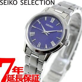 セイコー セレクション SEIKO SELECTION ソーラー 腕時計 レディス ペアウォッチ STPX049【2018 新作】