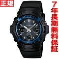 カシオGショックCASIOG-SHOCK電波ソーラー腕時計メンズAWG-M100A-1AJF【カシオGショック2012新作】【正規品】【楽ギフ_包装】