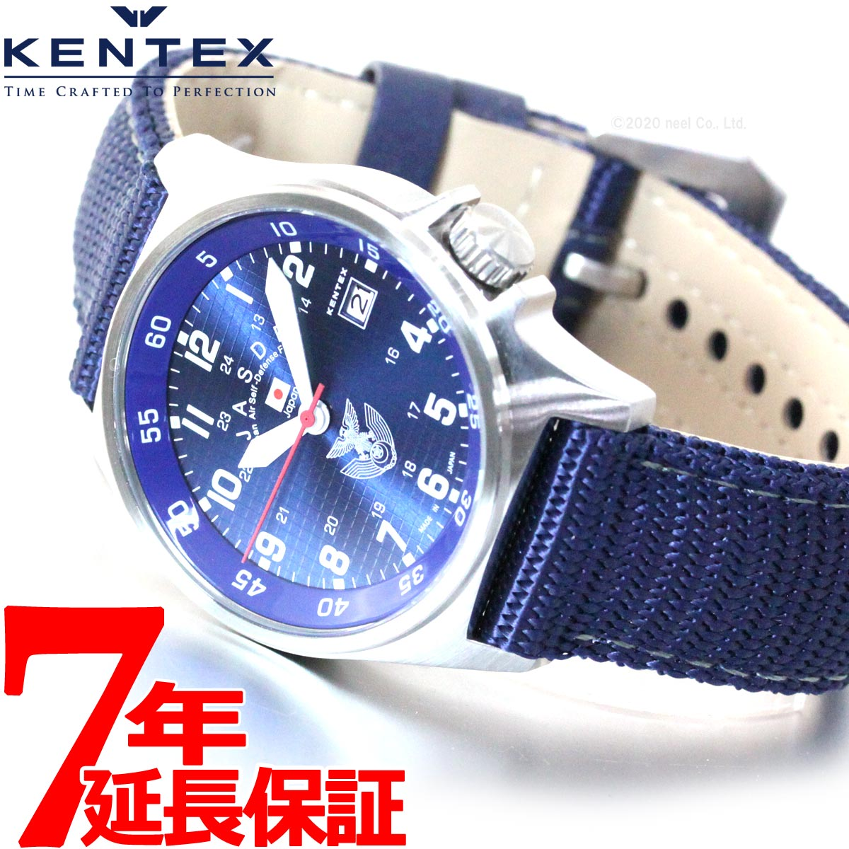 KENTEX ケンテックス 腕時計 メンズ JSDF スタンダード 自衛隊モデル 航空自衛隊 ナイロンバンド S455M-02