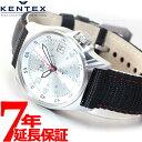 KENTEX ケンテックス 腕時計 メンズ JSDF スタンダード 自衛隊モデル 海上自衛隊 ナイロンバンド S455M-03