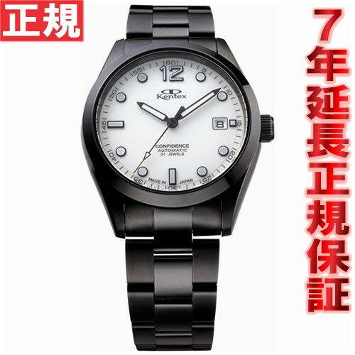 【1000円OFFクーポン!12月21日1時59分まで!】KENTEX ケンテックス 腕時計 メンズ コンフィデンス10 CONFIDENCE10 オートマチック 自動巻き S559X-01